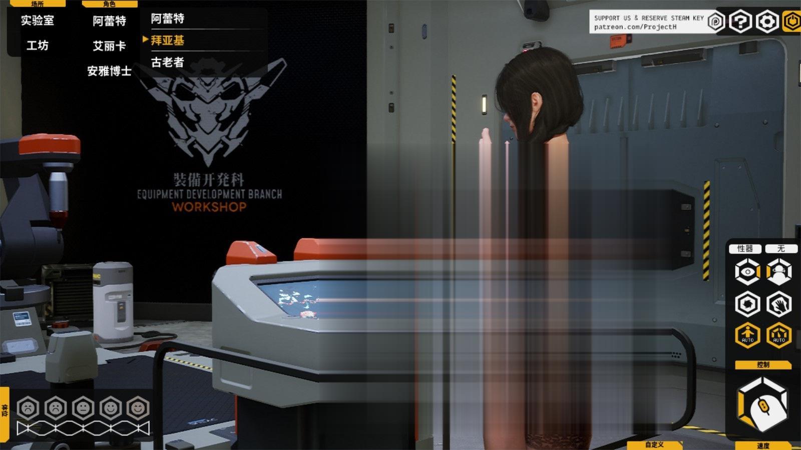 【3D互动/中文/全动态】堕落玩偶:爱O欲行动 V0.32 官中步兵版+动画【更新/超多H/30G】-爱游·幻想