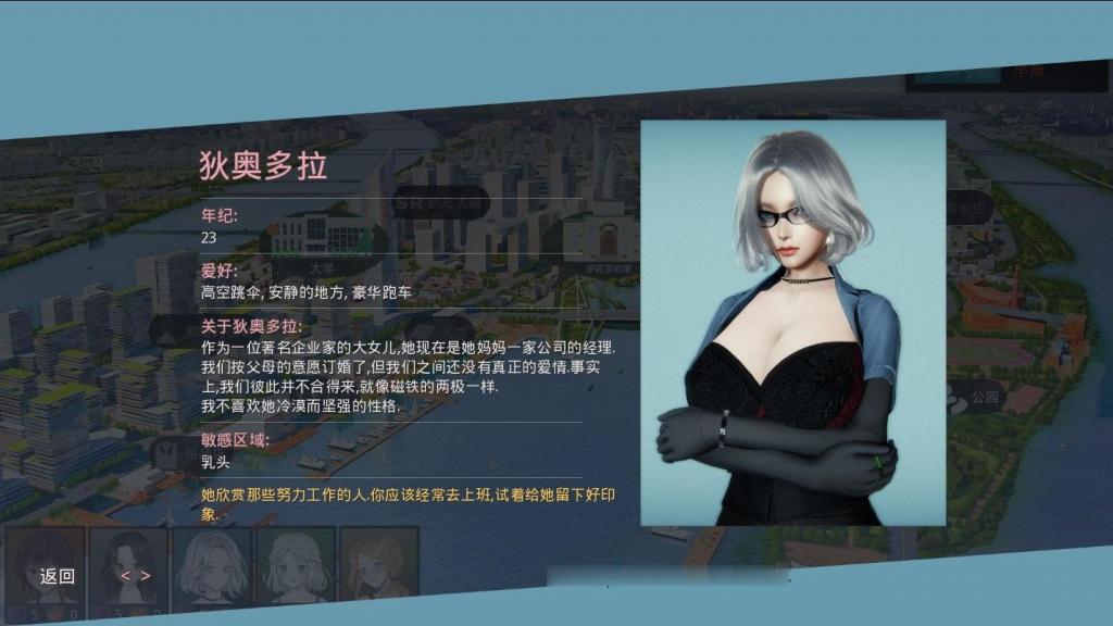【国风SLG/汉化/动态CG】美德 V9a 精翻汉化版+外传全5章+全CG【更新/PC+安卓】-爱游·幻想