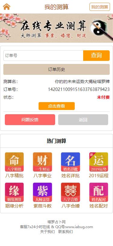 1634049262-3e551dc6b4c58cb
